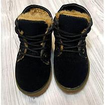 Ботинки детские зимние с мехом  из эко -замша черные, фото 3
