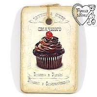 Дошка кухонна Шоколадний кексик, середня 23*14 см