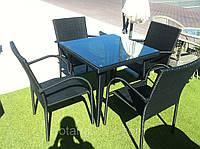 Искуственый ротанг стол и 4 стула HFC-123 (Пр-во Италия)
