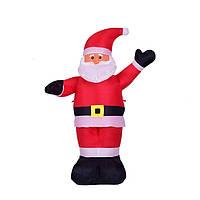 Дед мороз,Санта клаус надувной 180 см