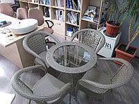 Искуственый ротанг стол и 4 стула HFC-123 (Пр-во Китай)