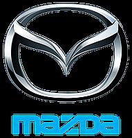 Автозапчасти MAZDA