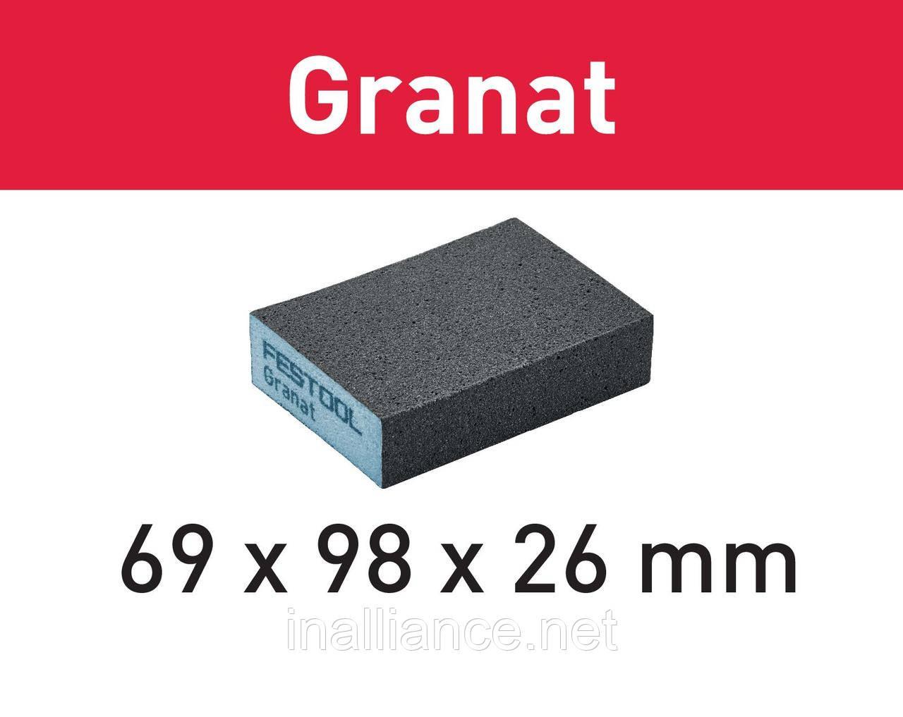 Губка шлифовальная 69 мм x 98 мм x 26 мм Р60 GR/6 Granat Festool 201081