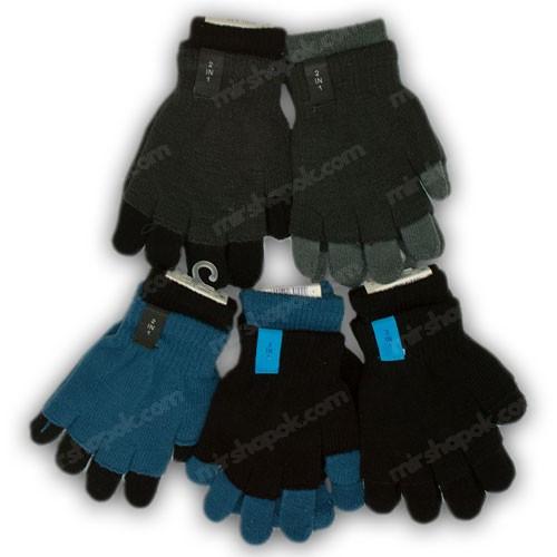Детские теплые перчатки