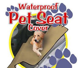 Накидка на заднее сиденье автомобиля для животных Pet seat cover