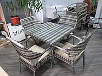 Искуственый ротанг Комплект стол и 4 стула HFC-093 (Пр-во Китай)