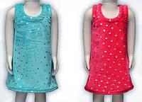 Теплый сарафан для девочки. Махровый детский сарафан. Повседневный сарафан для девочки.