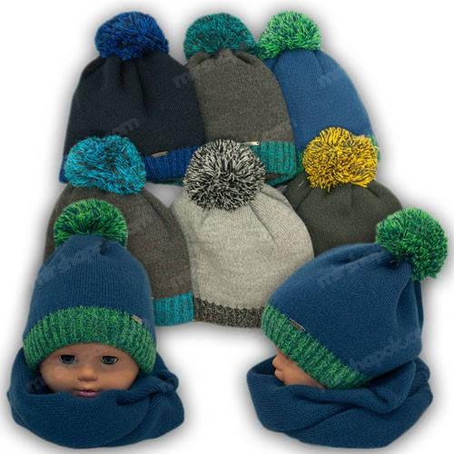 Детский комплект - шапка без завязок и шарф хомут для мальчика, р. 48-50