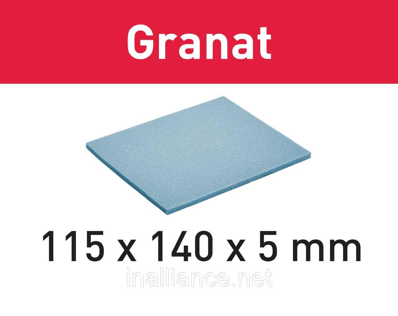 Губка шлифовальная 115 мм x 140 мм x 5 мм EF 500 GR/20 Festool 201099
