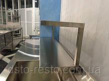 Полка настенная из нержавейки 1-но уровневая 1500/300/300 мм, фото 2