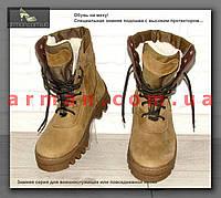 Зимние армейские ботинки, берцы ВСУ на меху. Размеры 40, 41, 42, 43, 44, 45., фото 1