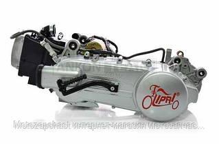 Двигатель GY6-150 см3 13 колесо под два амортизатора LIPAI