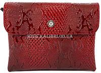 8e854ec53a49 Женские черные сумки из натуральной кожи в Украине. Сравнить цены ...