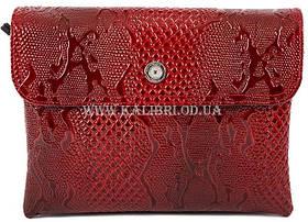 Розпродаж! Жіночий шкіряний червоний клатч Karya під рептилію 0691-019 Туреччина