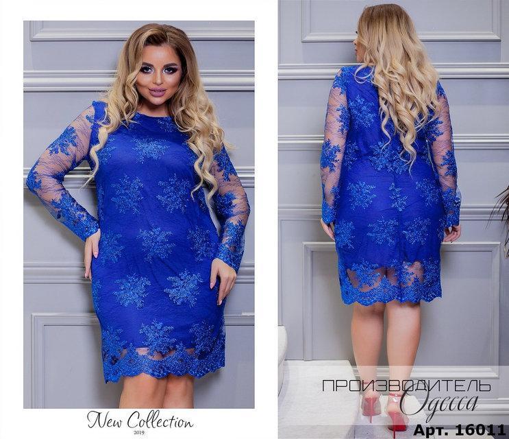 737635b7ead Красивое женское платье размеры  50-52
