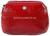 Розпродаж! Жіночий шкіряний червоний клатч Karya під рептилію 0810-074 Туреччина, фото 2