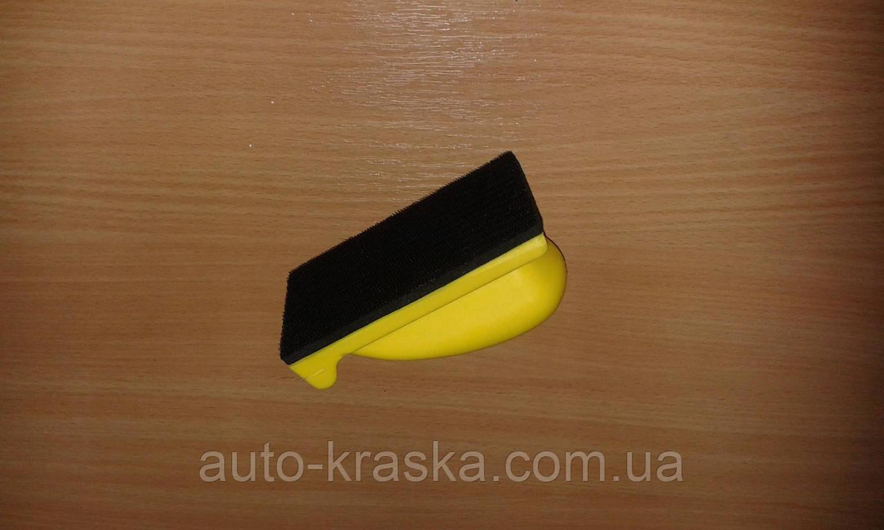 Платформа для ручного шлифования 70*123 плоская