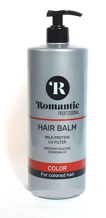 Бальзам для окрашенных волос Romantic Professional Color 850 мл , фото 2