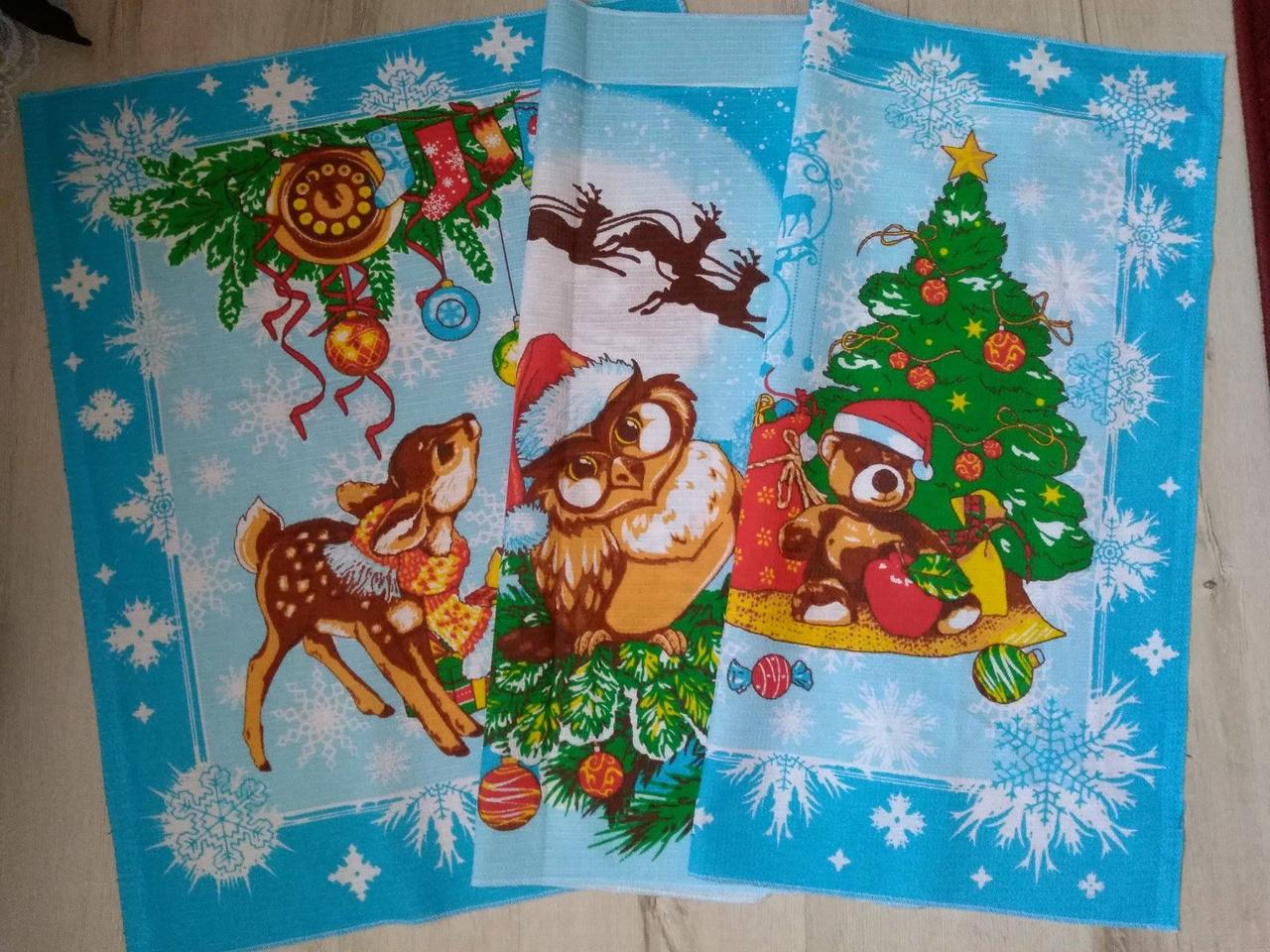 """Подарочный набор полотенец """"Новогодний мишка"""", голубые"""