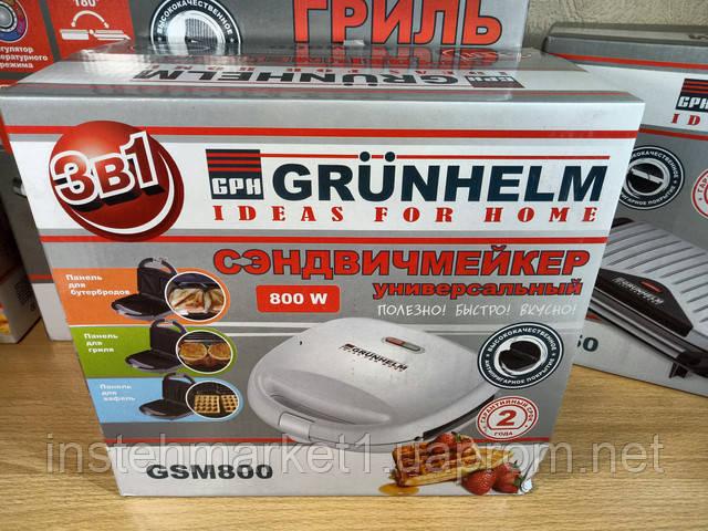 Сэндвичмейкер Grunhelm GSM 800 (800 Вт) в інтернет-магазині