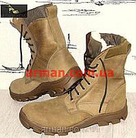 Зимние ботинки, берцы на меху, военная обувь!  Размеры 40-45., фото 1