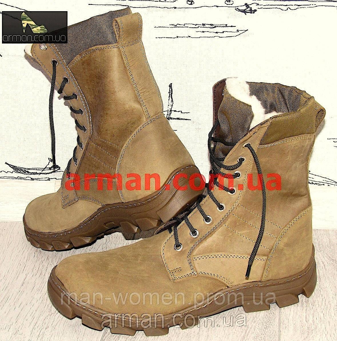 Зимние ботинки, берцы на меху, военная обувь!  Размеры 40-45.