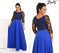 Женское нарядное платье в пол верх из кружева 50, 52, 54, 56