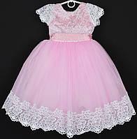 """Платье нарядное детское """"Сиера"""" с кружевом 5-6 лет. Розовое с белым. Купить оптом и в розницу, фото 1"""