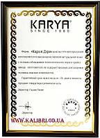 Распродажа! Женский кожаный клатч Karya 0810-243 бордовый Турция, фото 4