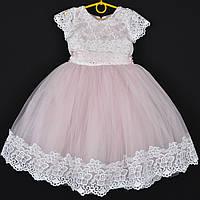 """Платье нарядное детское """"Сиера"""" с кружевом 5-6 лет. Пудровое с белым. Купить оптом и в розницу, фото 1"""