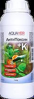 Препарат для подготовки воды против хлорки АнтиТоксин+К 1л, от тяжелых металлов, AQUAYER