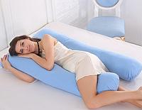 Подушка для беременных U-образная 340 см