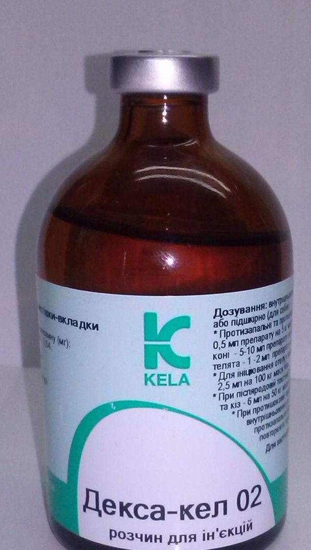 DEXAKEL 0,2%(ДЕКСА КЕЛ) 100 мл