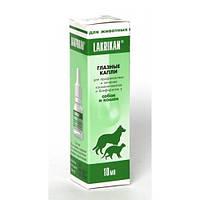 LAKRIKAN (Лакрикан) глазные капли (коньюктивит,блефарит) для собак и кошек, 10 мл