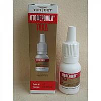 OTOPHERONOL GOLD (Отоферонол) капли для лечения ушной чесотки у собак и кошек, 10мл