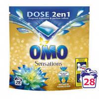 Omo капсулы для стирки парфюмированые универсальные Sensation 2-в-1 (28 шт.)