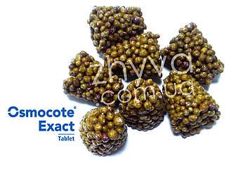 Osmocote Exact Tablet / Осмокот  7.5 г