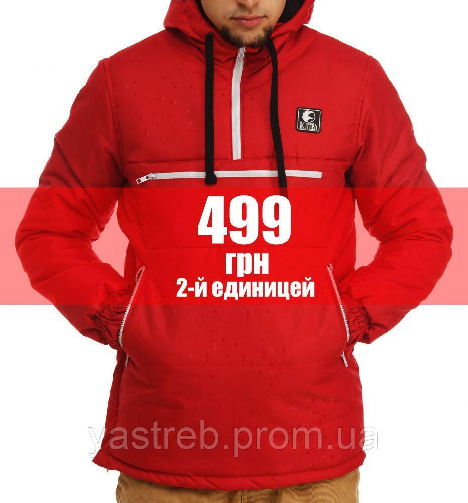 Анорак Зимний Красный, фото 1