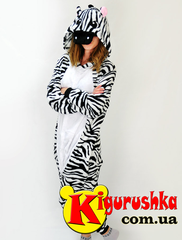 Купить пижаму кигуруми Зебра в Киеве в Интернет магазин Kigurushka 1171b9a068954