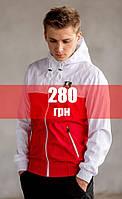 """Ветровка """"Ястребь"""" Бело-красный, фото 1"""