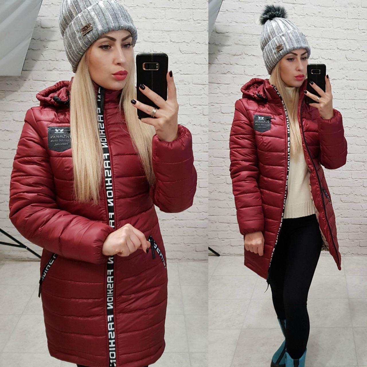 Куртка зима, модель  212/2, цвет марсала