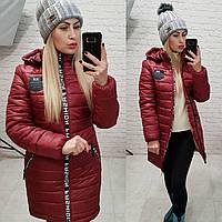 Куртка зима, модель  212/2, цвет марсала, фото 1