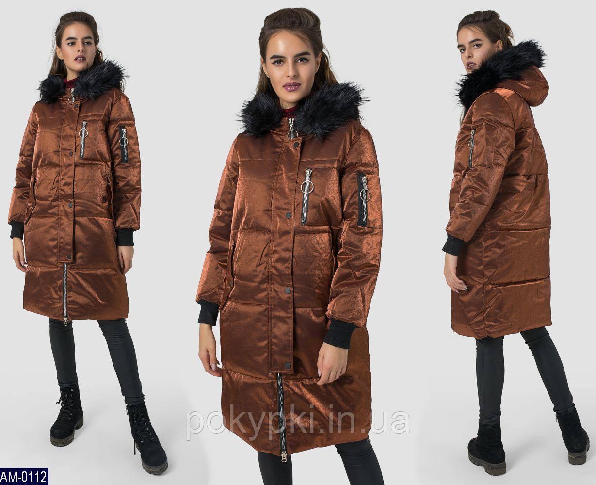 5a0740201fb Стильное зимняя женская куртка пуховик с капюшоном на молнии и кнопках цвет  бронза на полных женщин