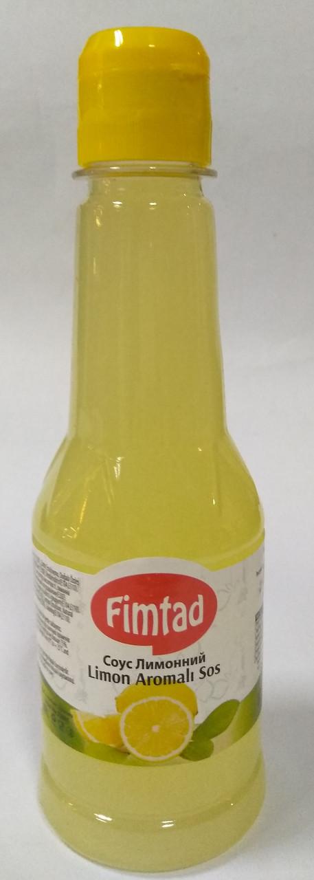 Лимонный соус, 250 мл