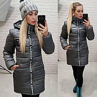 Куртка зима, модель  212/2, цвет серый, фото 1
