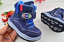 Ботинки  детские зимние с мехом  на мальчика.24 размер, фото 3
