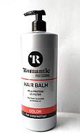 Шампунь Romantic Professional Color для окрашенных волос 850 мл