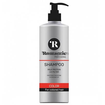 Шампунь Romantic Professional Color для окрашенных волос 850 мл , фото 2