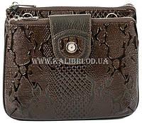 Распродажа! Женский кожаный коричневый клатч Karya под змею 0681-015 Турция