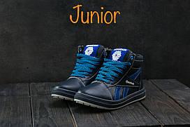 Кеды CrosSAV 19 (Reebok) (зима, детские, натуральная кожа, сине-голубой)